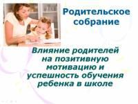 Ресурсный Центр медиации :: Школьная служба примирения и ...